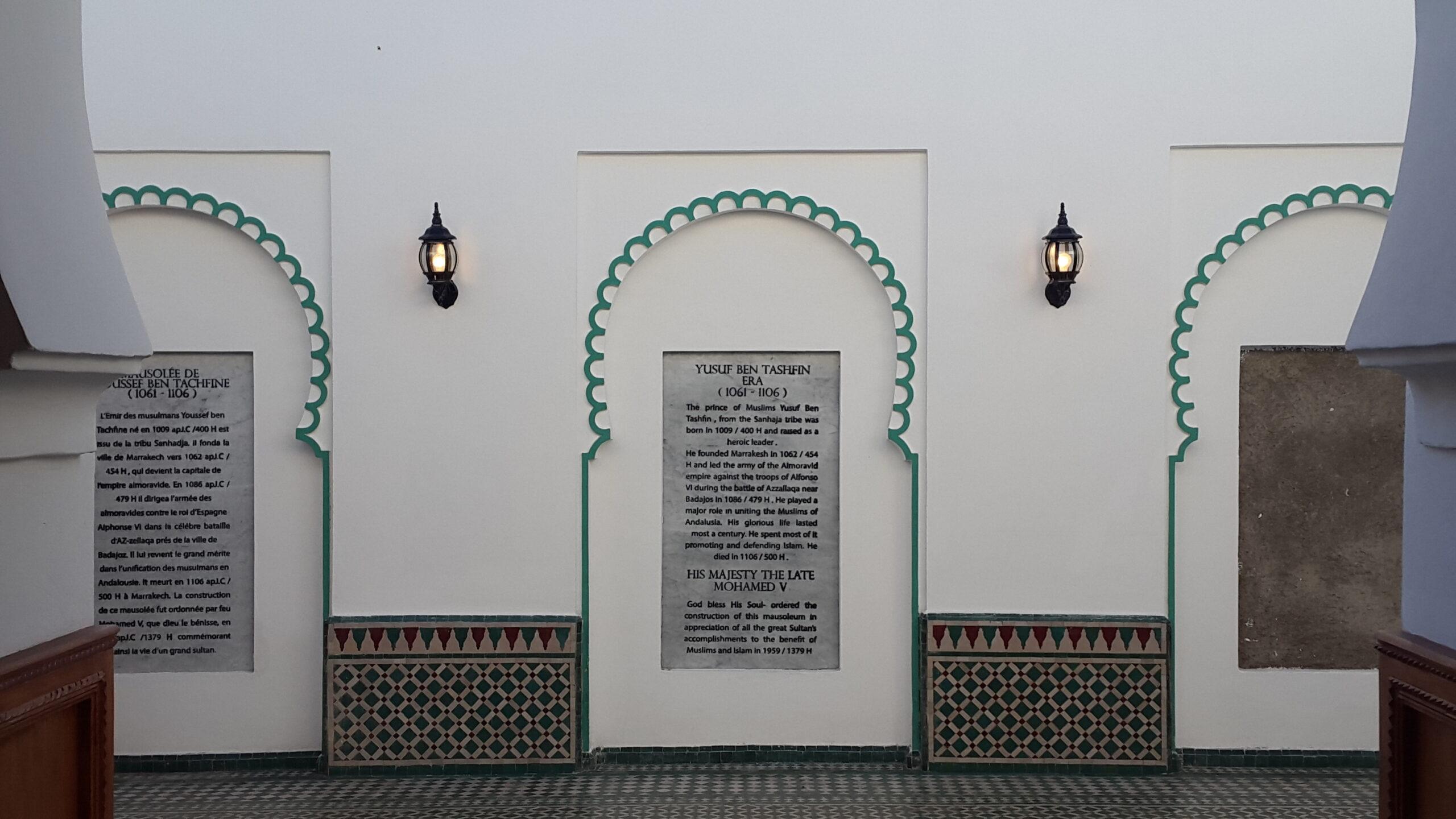 atelierkel mausolee1 scaled