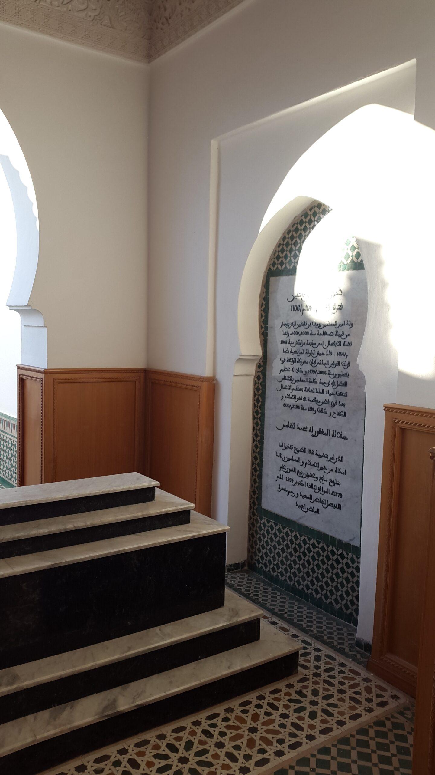 atelierkel mausolee11 scaled